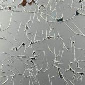 Глубокий лед (серебро)