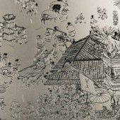 Пекинское утро (бронза)
